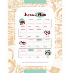 japanese food - vintage color hand drawn template vector image vector image