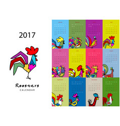 Rooster calendar 2017 for your design vector