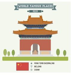 Ming Tomb Beijing vector image