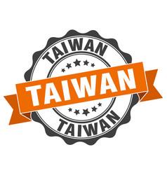 Taiwan round ribbon seal vector