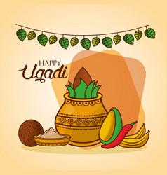 Happy ugadi invitation card festive indian vector