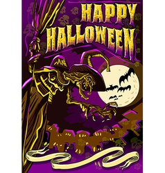 Poster Invite for Halloween Party vector image