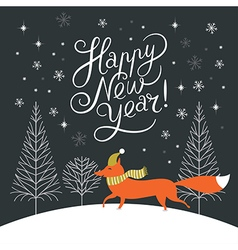 happy new year greeting card vector image vector image