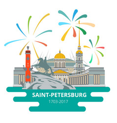 Saint-petersburg flat cityscape to the day of the vector