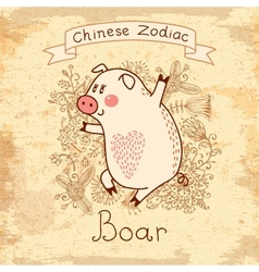 Vintage card with Chinese zodiac - Boar vector image vector image