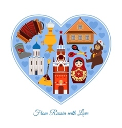 From Russia with love Russia travel background vector image vector image