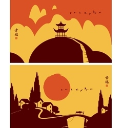 landscape in the style of Japan vector image
