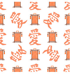 chinese lantern paper holiday celebrate seamless vector image