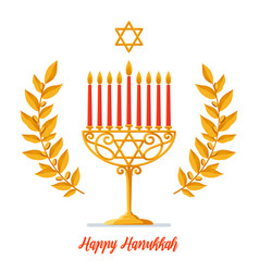 hanukkah card - happy hanukkah greeting vector image vector image