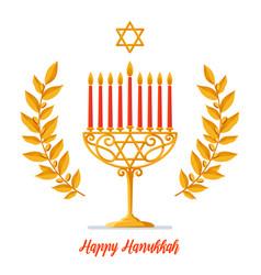 Hanukkah card - happy hanukkah greeting vector