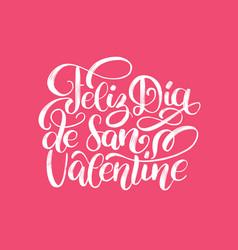 feliz dia de san valentine translated from spanish vector image vector image