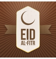 Eid al-fitr decorative realistic poster vector