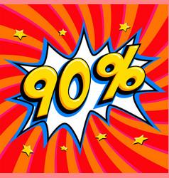 red sale web banner pop art comic sale discount vector image vector image