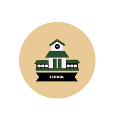 Stylish icon in color circle building school vector