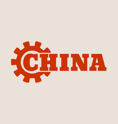 china word build in gear vector image vector image