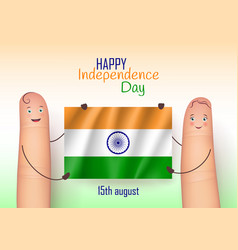 India independence day holiday vector
