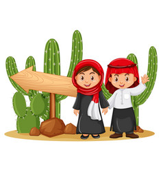 Two islamic kids by the wooden sign vector