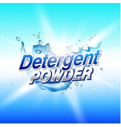 detergent powder cleaning product packaging vector image vector image