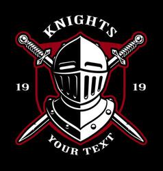 Emblem of knight helmet with swords vector