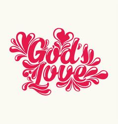 Christian print gods love vector
