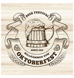 Oktoberfest vector image vector image