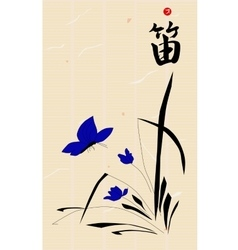 Japanase ink painting stylisation with hieroglyph vector