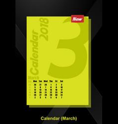 Calendar ui march image vector