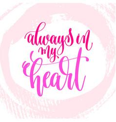 Always in my heart - hand lettering inscription vector