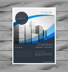 Blue wavy elegant company professional brochure vector