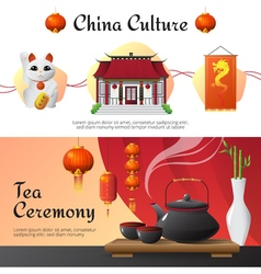 China culture 2 horizontal banners set vector