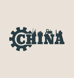 energy and power icons china word vector image