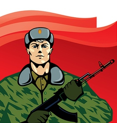 Russian soldier cartoon vector