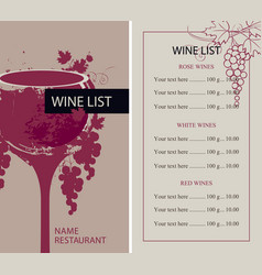 Menu for wine list with glass and grapes vector