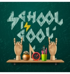 School is cool template with schools workspace vector