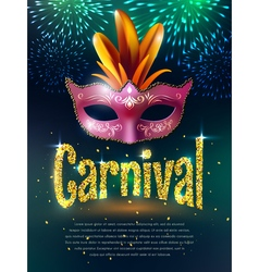 Carnival masquerade background poster vector