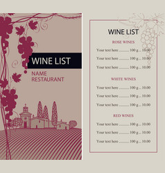 Menu for wine list with grape vine and landscape vector