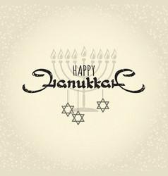 happy hanukkah handwritten word hanukkah menorah vector image