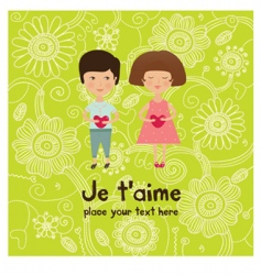 valentine kids greeting card vector image vector image