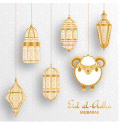 eid al adha background islamic arabic lantern and vector image