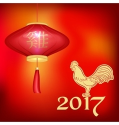 Holiday card Chinese New Year and Spring vector image