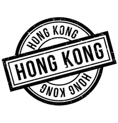 Hong kong rubber stamp vector