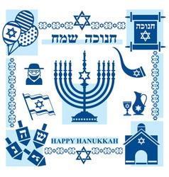 Hanukkah symbol vector