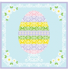 Striped easter egg vector