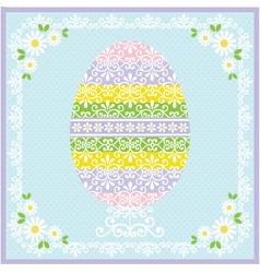 striped easter egg vector image