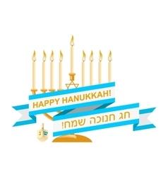 Happy Hanukkah Sale Emblem Design vector image vector image