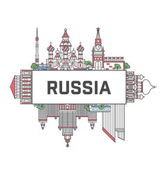 travel russia poster in linear style vector image