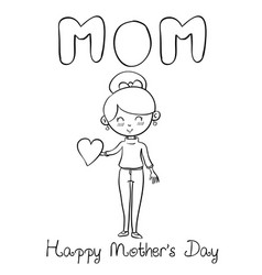 happy mother day style art vector image vector image