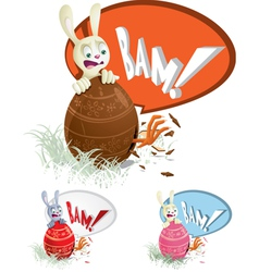 Easter Egg Surprise vector image vector image