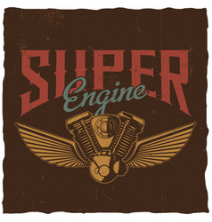 super engine poster vector image vector image