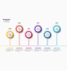 6 steps infographic design timeline chart vector